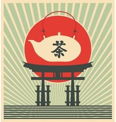 japan tea vector image vector image