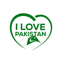 I love pakistan vector