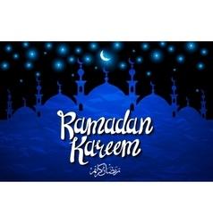 ramadan backgrounds Ramadan kareem with vector image