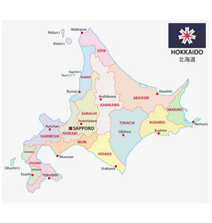 administrative map hokkaido vector image