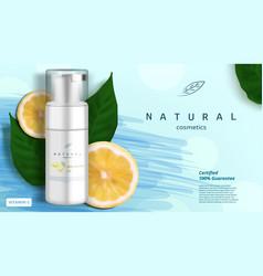 natural beauty skincare vitamin c sliced lemon vector image