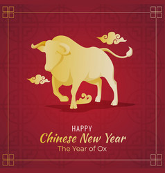 chinese new year greeting card with year vector image