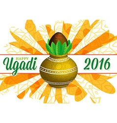Happy Ugadi Celebration vector image