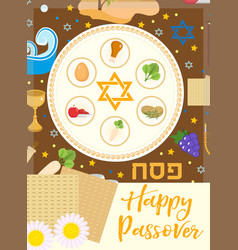 Passover poster invitation flyer greeting card vector