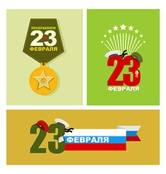 23 February Set of banners for holiday Day of vector image