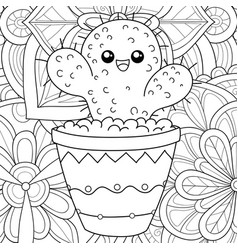 Adult coloring bookpage a kawaii cactus on the vector