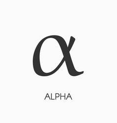 Alpha letter sign vector