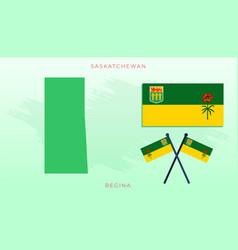 Flag saskatchewan map vector
