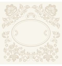 Background of floral pattern with vector