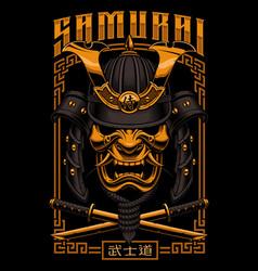 Samurai poster design vector