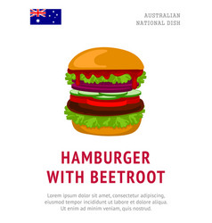 hamburger with beetroot traditional australian vector image