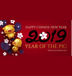 happy chinese new 2019 year invitation card vector image