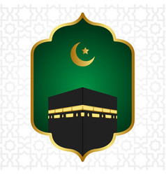Islamic pilgrimage background with kaaba vector