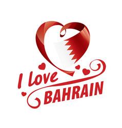 national flag bahrain in shape a vector image