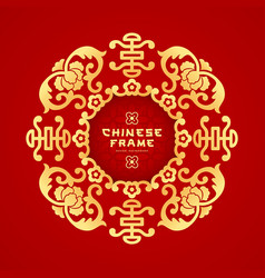Chinese frame style greeting card circle vector