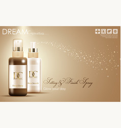 cosmetic serum skin care cream packaging vector image