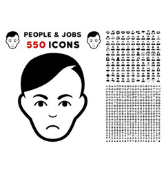 human head icon with bonus vector image