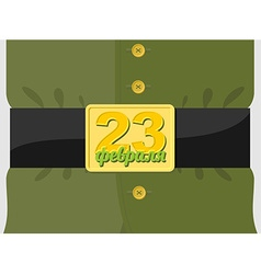 23 February Soldiers belt buckle with a star vector image