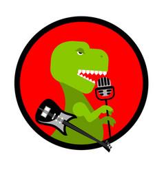 dino rocktyrannosaurus sings song dinosaur with vector image vector image