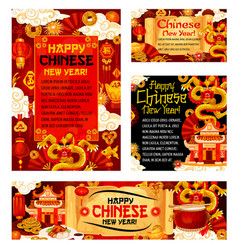 chinese new year decorations vector image