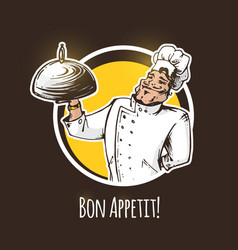 restaurant chef with a dish vector image