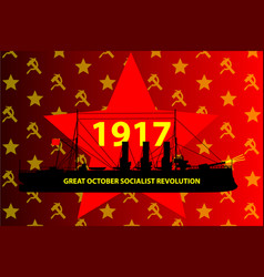 great october socialist revolution russian vector image