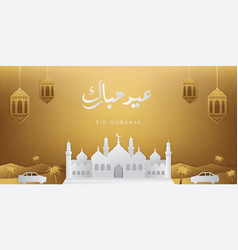 Eid mubarak with paper art style vector