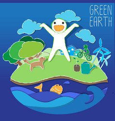 green earth environment vector image