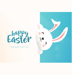 happy easter poster with white cute funny smiling vector image