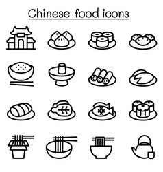 Chinese food icon set in thin line style vector