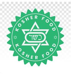Green kosher certification foods stamp label vector