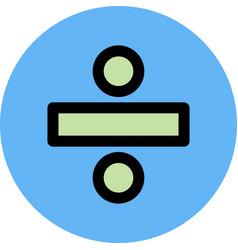 Divide icon vector