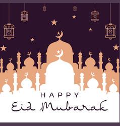 happy eid mubarak background mosque vector image