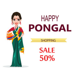 Indian girl with pot happy pongal greeting card vector