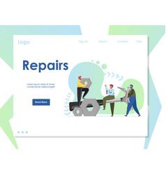 repairs website landing page design vector image
