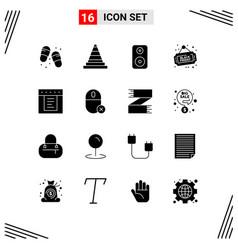 Set 16 commercial solid glyphs pack for web vector