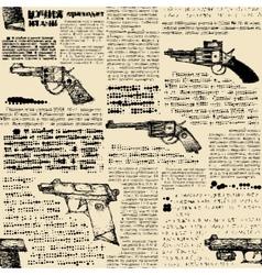 Imitation of retro newspaper vector image