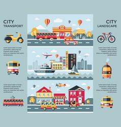 digital blue city landscape vector image vector image