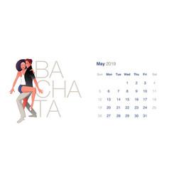 2019 dance calendar may young couple dancing vector