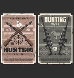 gun shop vintage poster weapon sale vector image