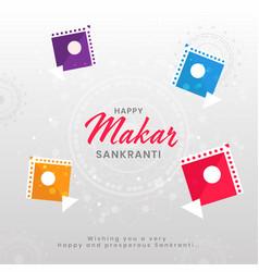 happy makar sankranti text with colorful kites vector image