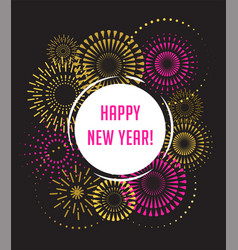 Happy new year fireworks and celebration poster vector