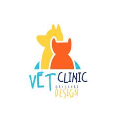 vet clinic logo template original design badge vector image vector image