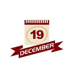 19 december calendar with ribbon vector