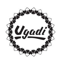 Ugadi gudi padwa hindu new year vector
