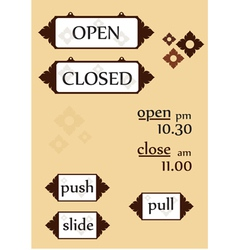 Open and closed vector