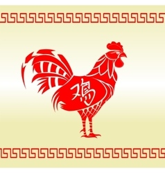 Red Rooster as symbol of Chinese New year vector image
