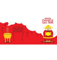 Chinese New Year Sacrifice Caishen God of Wealth vector image