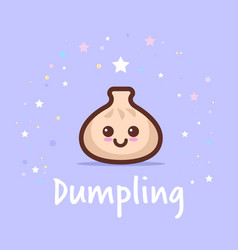 cute dim sum cartoon comic character with smiling vector image