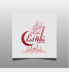 Muslim celebration with mosque silhouette red vector